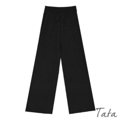 素色針織寬褲 共二色 TATA-F