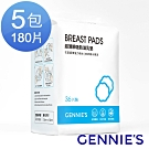 Gennies奇妮-超薄瞬吸防溢乳墊5包180片裝(GX01)