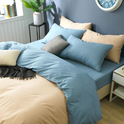 鴻宇 100%精梳棉 日光晨藍 雙人加大四件式薄被套床包組