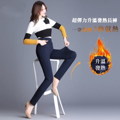 2F韓衣-升級版發熱彈力顯瘦長褲-深藍(M-2XL)-秒