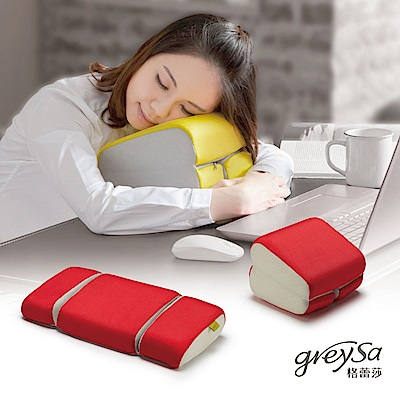 GreySa格蕾莎 折疊式午睡枕/靠腰枕-熱情紅