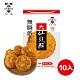 旺旺 無聊派系列大仙貝酥(155g)(10包/箱) product thumbnail 1