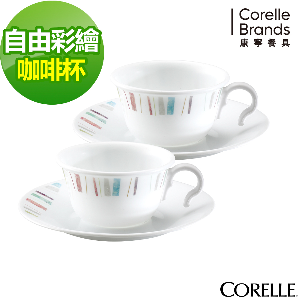 CORELLE康寧 自由彩繪4件式咖啡杯組(404)