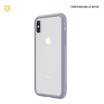 犀牛盾 iPhone X / Xs CrashGuard NX防摔邊框手機殼