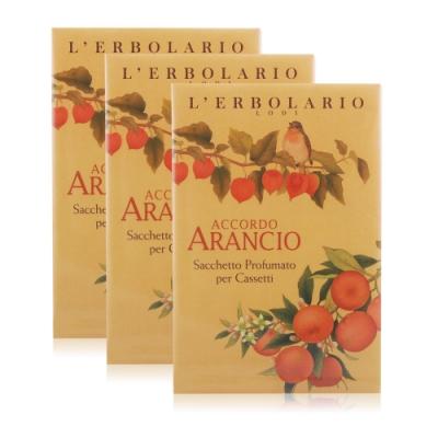 L ERBOLARIO 蕾莉歐 橙香柑橘香氛芳香包(抽屜用)X3-贈品牌試用包(隨機出貨)