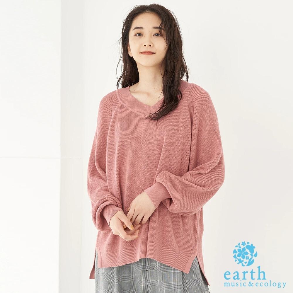 earth music 有機棉V領長版蓬袖針織衫