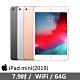 Apple 2019 iPad mini 5平板電腦(7.9吋/WiFi/64G)-太空灰 product thumbnail 1
