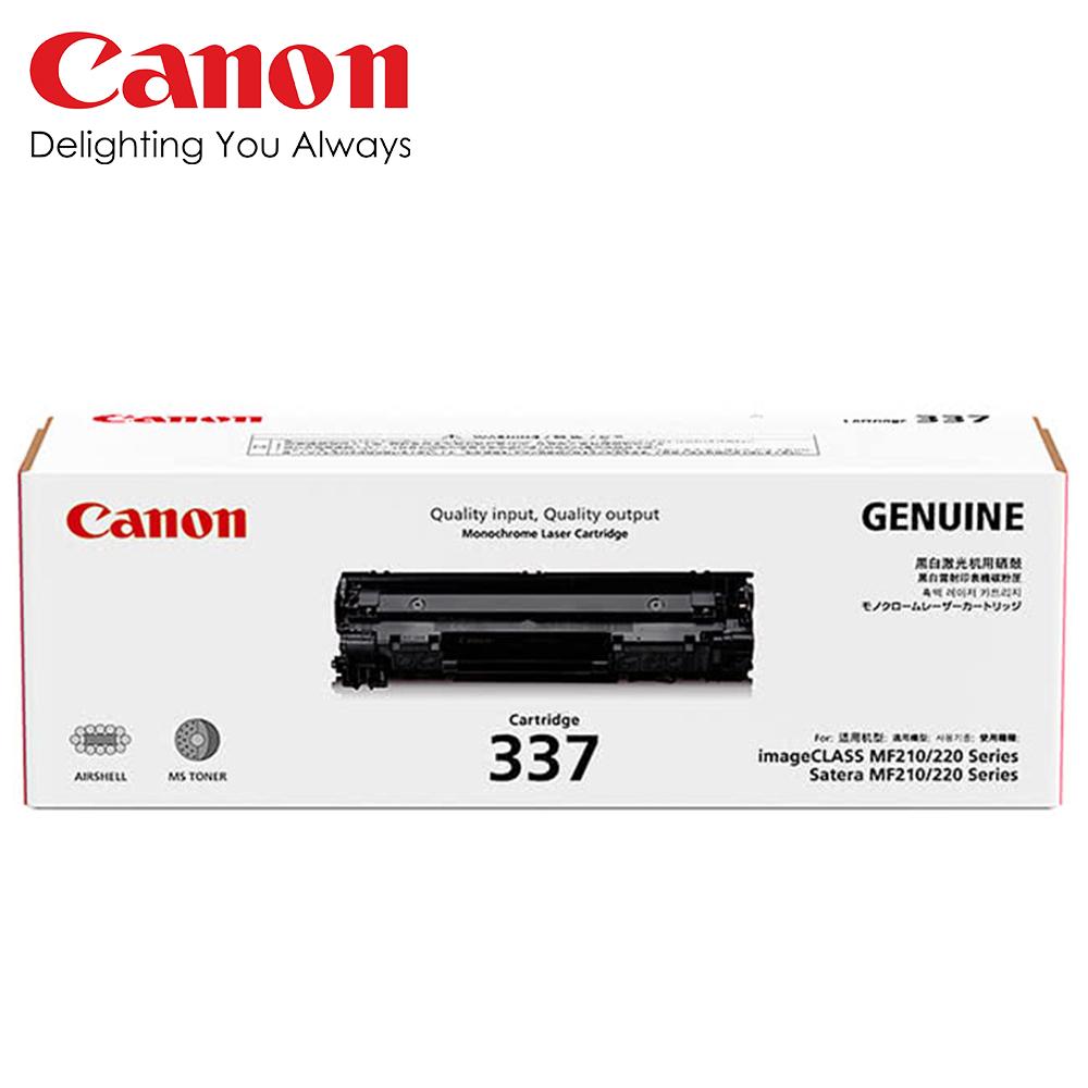 CANON CRG-337 原廠黑色碳粉匣