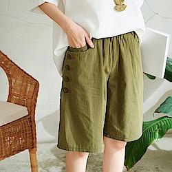 慢 生活 設計款開扣口袋短褲-綠色
