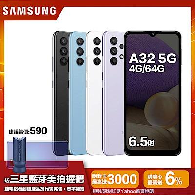 Samsung Galaxy A32 A326_4GB/64GB-(5G) 6.5吋智慧型手機