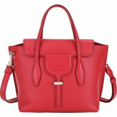 TOD'S Joy Bag T釦牛皮手提肩背包(亮紅色)