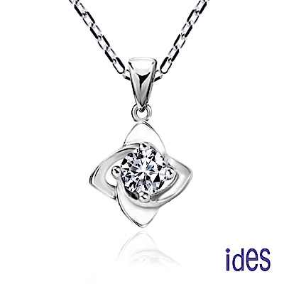 ides愛蒂思 25分E/VS1八心八箭完美車工鑽石項鍊/知性四爪