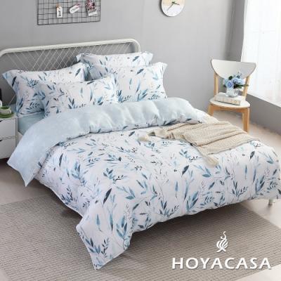 HOYACASA輕舞悠然 特大四件式抗菌天絲兩用被床包組