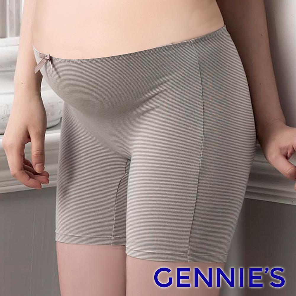 【Gennie's奇妮】啡藏珍品-咖啡紗孕婦平口內褲-灰(GB59)