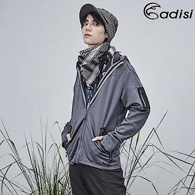 ADISI 男抗靜電超彈蓄熱連帽保暖外套AJ1821020【夜霧灰】
