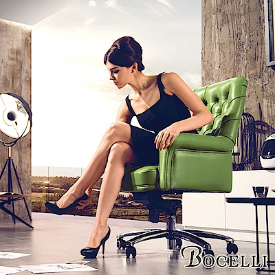 BOCELLI-GUSTO品味風尚中背辦公椅(義大利牛皮)橄欖綠