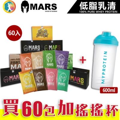 盒裝+搖搖杯 戰神 MARS 低脂 乳清蛋白 高蛋白 60入/盒