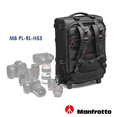 Manfrotto 旗艦級可登機攝影拉桿相機包 55 Reloader Switch 55