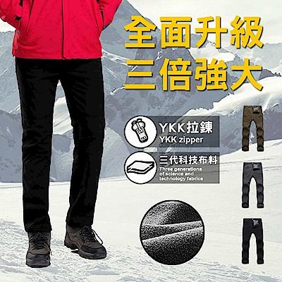 【KD】第三代頂級加絨加厚三防衝鋒褲男款