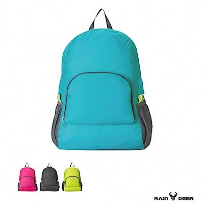 【RAIN DEER】粉彩實用摺疊背包輕旅行系列(隨機出貨)