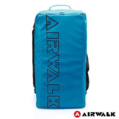 【AIRWALK】超個性手提+後背旅行大包(中藍色)