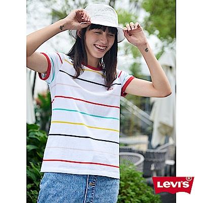 Levis T恤 女裝 短袖Logo tee 彩色條紋