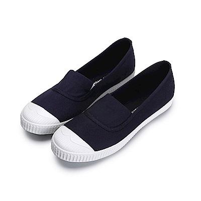 BuyGlasses 少女情懷鬆緊休閒鞋-深藍