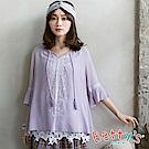 betty's貝蒂思 民族風圓V領刺繡上衣(淺紫)