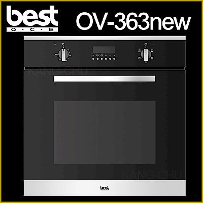BEST 貝斯特 黑色玻璃59公升嵌入式八段烹調3D旋風烤箱(OV-363NEW)