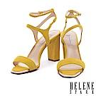 涼鞋 HELENE SPARK 夏日典雅一字羊麂皮繫帶美型高跟涼鞋-黃