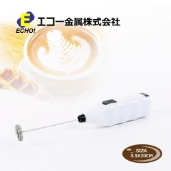 日本迷你電動攪拌器