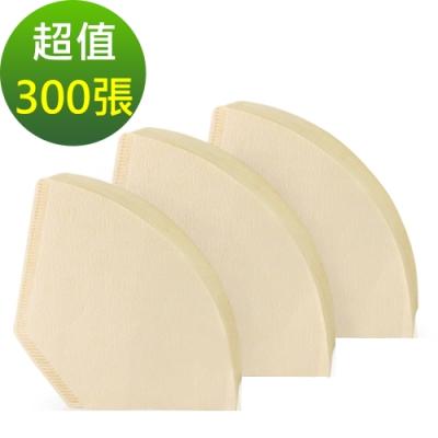 日本三洋 3-5人份扇形咖啡濾紙300張(102無漂白)