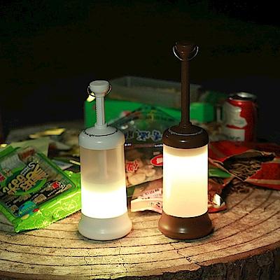 多功能伸縮開關露營燈/警急照明燈/夜燈 USB充電