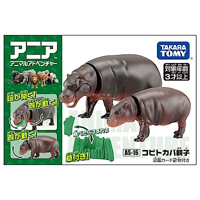 任選TOMICA ANIA AS-16河馬媽媽與小河馬AN12533多美動物園