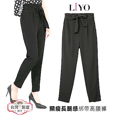 褲子MIT綁帶高腰鬆緊顯瘦寬鬆透氣OL直筒哈倫褲LIYO理優 S-XL
