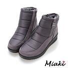 Miaki-雪靴韓流時尚保暖短靴-灰