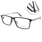ZEISS蔡司眼鏡 鈦材質 輕巧簡約款/黑-霧銀 #ZS75016 F900