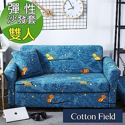 棉花田【歐菲】印花雙人彈性沙發套-微笑貓