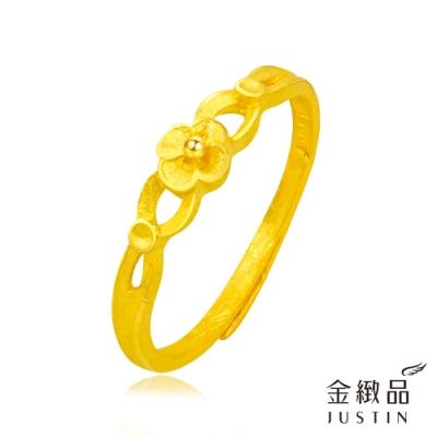 金緻品 黃金戒指 和煦小花 0.64錢