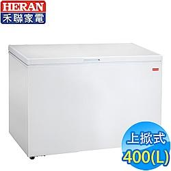 [無卡分期-12期]HERAN禾聯 400L 上掀式冷凍櫃 HFZ-4061