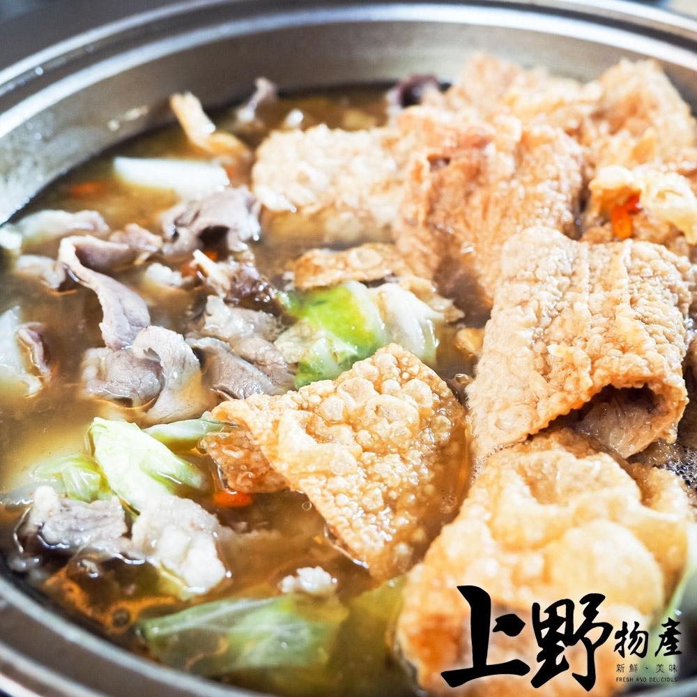 【上野物產】大岡山 慢燉熬煮羊肉爐(1100g±10%/固形物220g/包)x6包