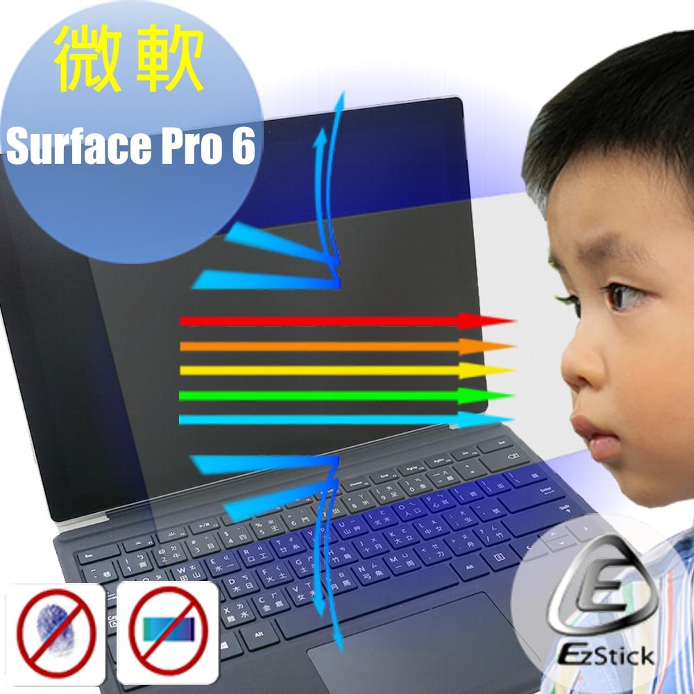 EZstick Microsoft Surface Pro 6 防藍光螢幕貼
