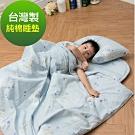 Leafbaby 台灣製幼兒園專用可機洗精梳純棉兒童睡墊三件組 星星班