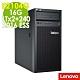 LENOVO ST50伺服器 E2104G/16G/240SSD+1Tx2/2016ESS product thumbnail 1
