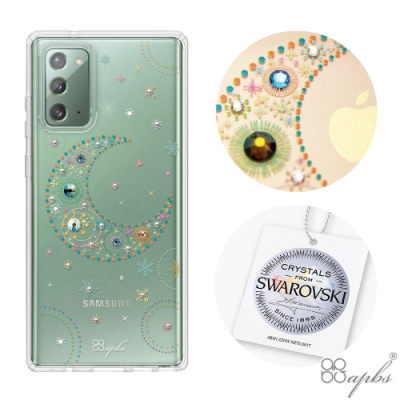 apbs Samsung Galaxy Note 20 & Note 20 Ultra 輕薄軍規防摔施華彩鑽手機殼-星月透明