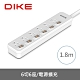 DIKE 安全加強型六切六座電源延長線-1.8M/6尺 DAH666WT product thumbnail 1