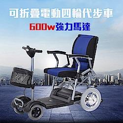 Suniwin尚耘國際環保電動四輪代步車c300/折