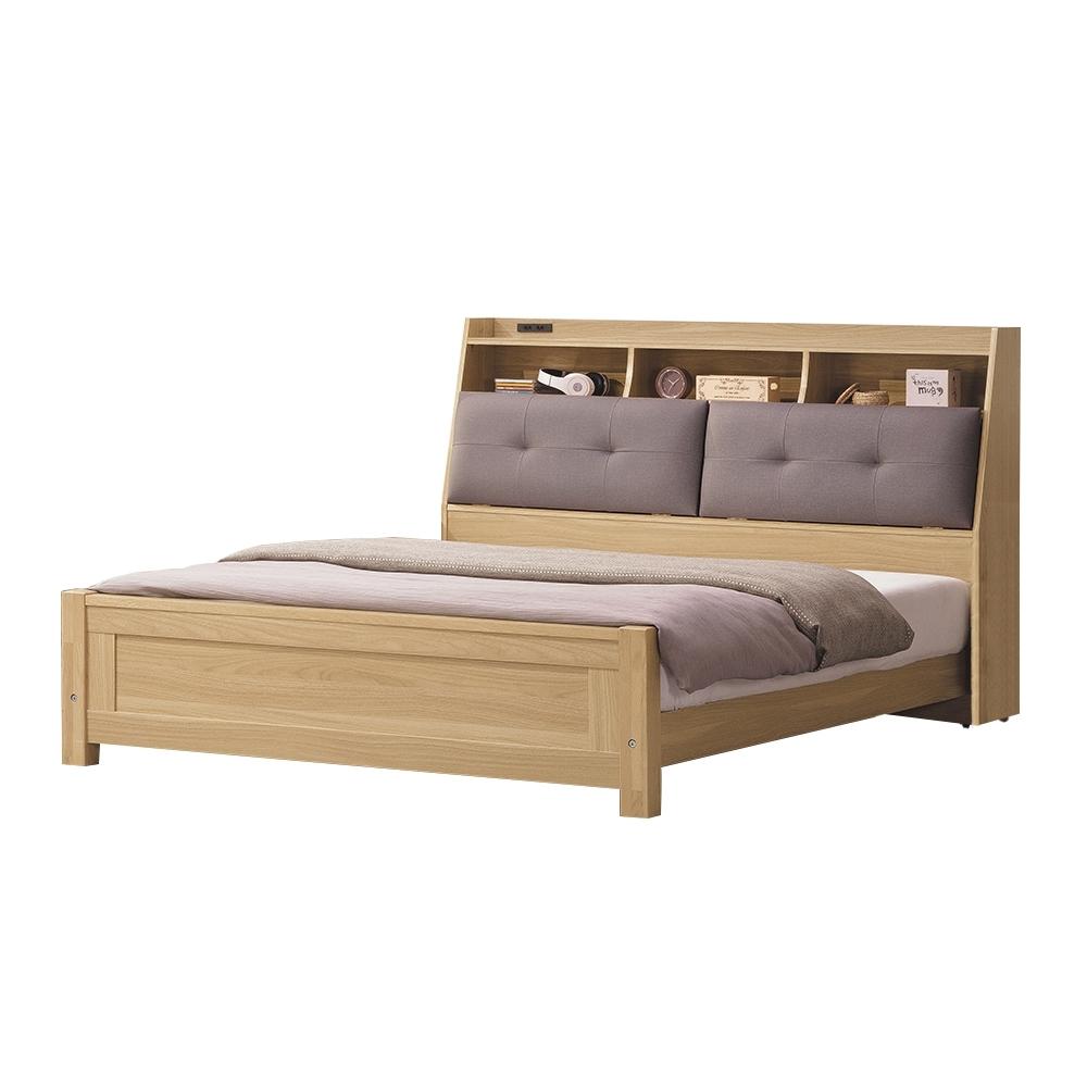 柏蒂家居-德比5尺雙人床組(床頭箱+床台/不含床墊)