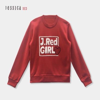 JESSICA RED - 紅色舒適百搭圓領字母印花長袖針織衫