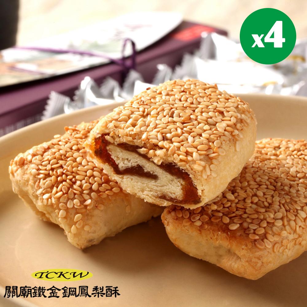 鐵金鋼鳳梨酥 燒餅鳳梨酥禮盒x4盒(10入/盒,提袋)